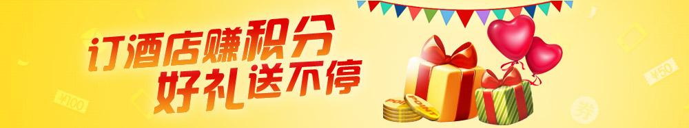 积分 10000 可用于中国移动,中国联通和中国电信的所有手机号段,兑换
